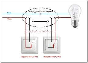 Как подключить проходной двойной выключатель
