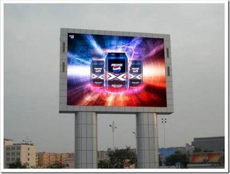 Светодиодные экраны и их использование в рекламе
