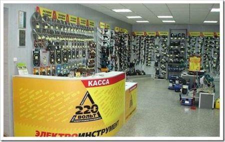 """Как открыть свой магазин электроинструментов с франшизой от """"220 Вольт"""""""