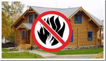 Как обезопасить дом от пожара?
