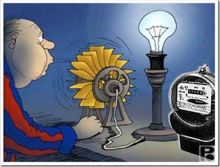 Простые и доступные способы экономии электроэнергии