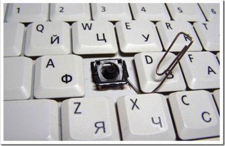 Ремонт повреждённой клавиатуры