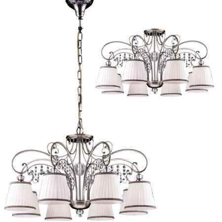Купить Arte Lamp A2079LM-8AB A2079LM-8AB
