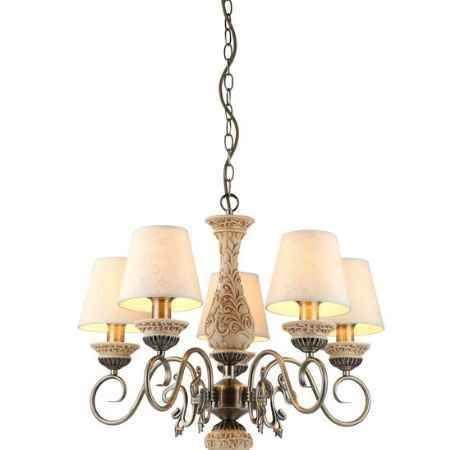 Купить Arte Lamp A9070LM-5AB