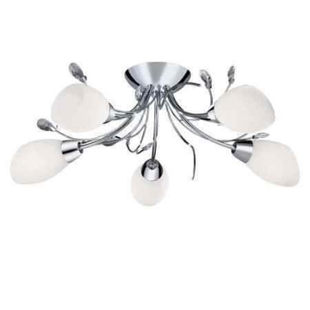 Купить Arte Lamp A2766PL-5CC