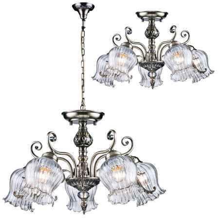Купить Arte Lamp A2075LM-5AB A2075LM-5AB