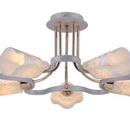 Купить Arte Lamp A8182PL-5WG