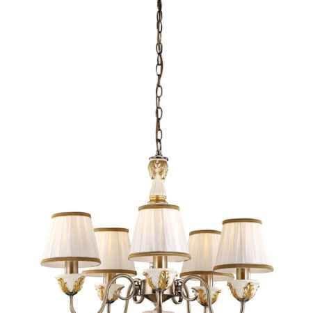 Купить Arte Lamp A9570LM-5WG A9570LM-5WG