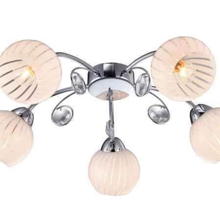 Купить Arte Lamp A9524PL-5CC A9524PL-5CC