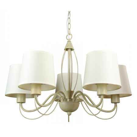 Купить Arte Lamp A9310LM-5WG