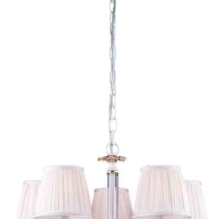 Купить Arte Lamp A2065LM-5WG A2065LM-5WG