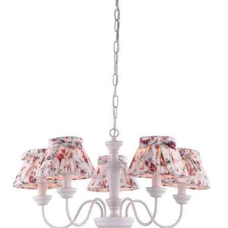 Купить Arte Lamp A7020LM-5WH A7020LM-5WH