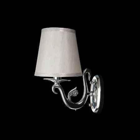Купить Lightstar 779514