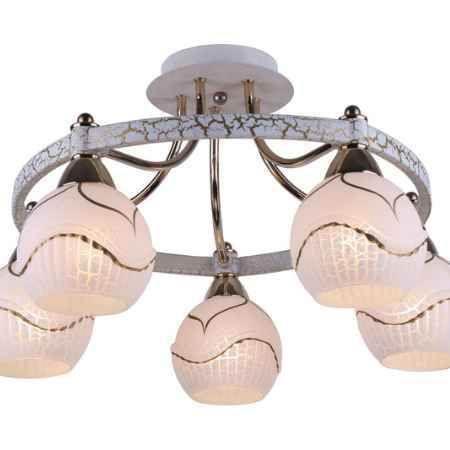 Купить Arte Lamp A6173PL-5WG