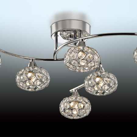 Купить Odeon Light 25976C