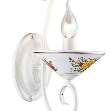 Купить Arte Lamp A2061AP-1WG A2061AP-1WG