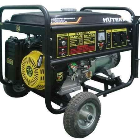 Купить Huter DY8000LX