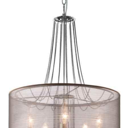 Купить Arte Lamp A1475SP-5CC A1475SP-5CC