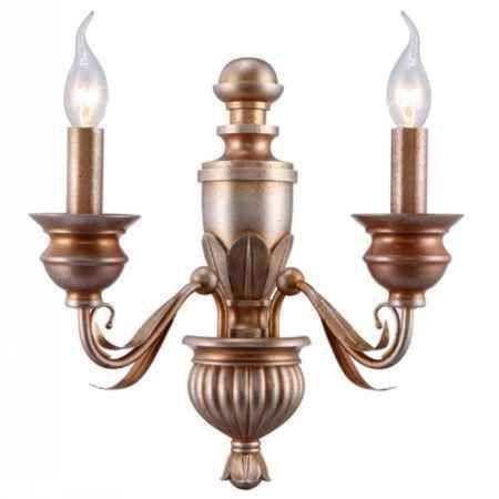 Купить Arte Lamp Doratura A9075AP-2GA