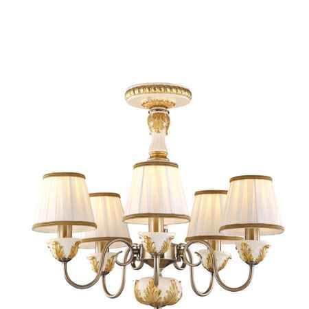 Купить Arte Lamp A9570PL-5WG A9570PL-5WG