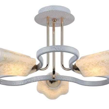 Купить Arte Lamp A8182PL-3WG