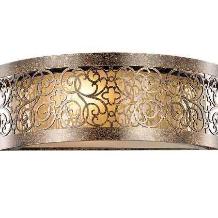 Купить Favourite Mataram 1374-1W