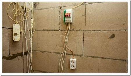 Подведение электрических коммуникаций от опоры