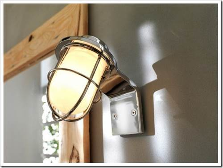 Осветительные приборы со степенью защиты