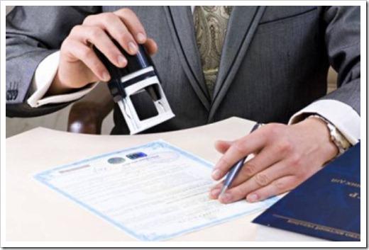На что требуется получать сертификата соответствия?