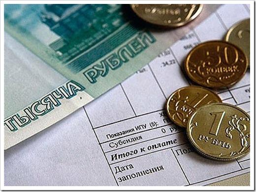Организация оплаты электроэнергии