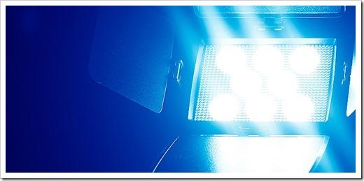 Освещение светодиодных прожекторов