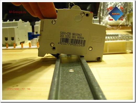 Предварительная установка DIN-рейки