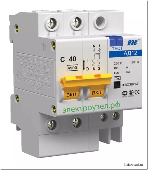 Сколько автоматических выключателей должно быть в принципе?