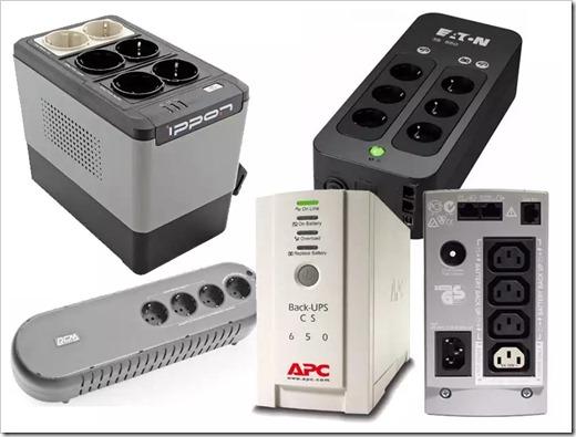Классификация оборудования