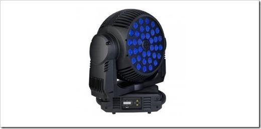 Особенности выбора LED прожекторов