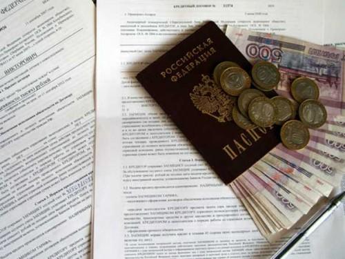 Какие нужны документы для получения кредита наличными