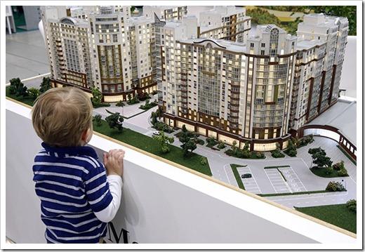 Ребёнок имеет право на недвижимость!