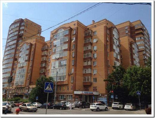 Выбор оптимального сезона для покупки квартиры