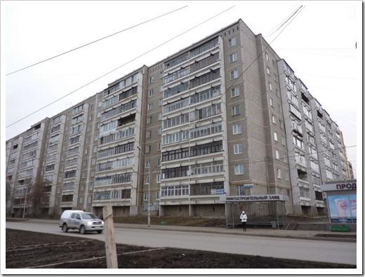 Выбор квартиры в Екатеринбурге - вторичное жильё