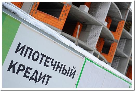 Как получить ипотеку в Нефтеюганске?