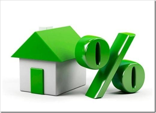 Что потребуется для оформления ипотеки?