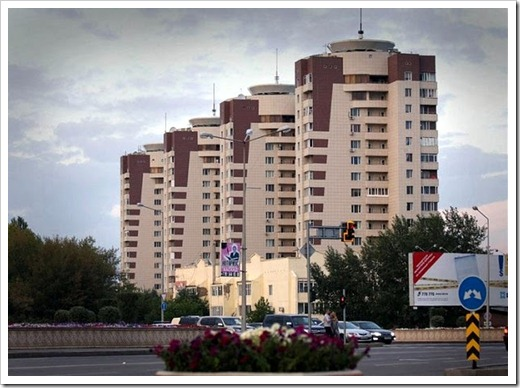 Первичное жильё в Казахстане
