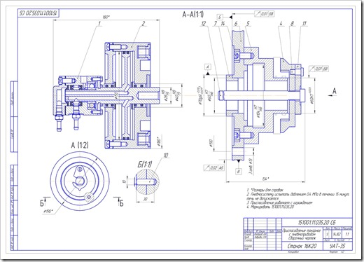 Расположение чертежа на листе и проверка соответствия масштаба