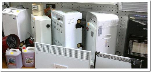 Типы используемых энергоносителей