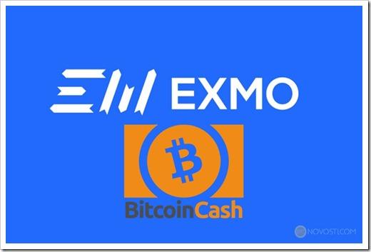 Особенности торговли на бирже EXMO