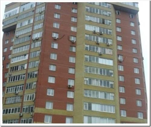 Поиск квартиры в низшем ценовом сегменте