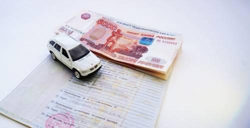 Что нужно знать при получении займа под залог авто