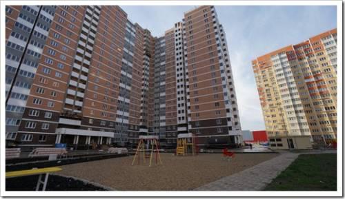 Как сэкономить на покупке квартиры в Новороссийске?
