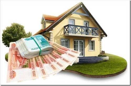 Кредит под залог недвижимости - что нужно знать