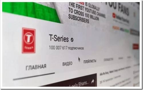 Как набрать подписчиков на канал Youtube